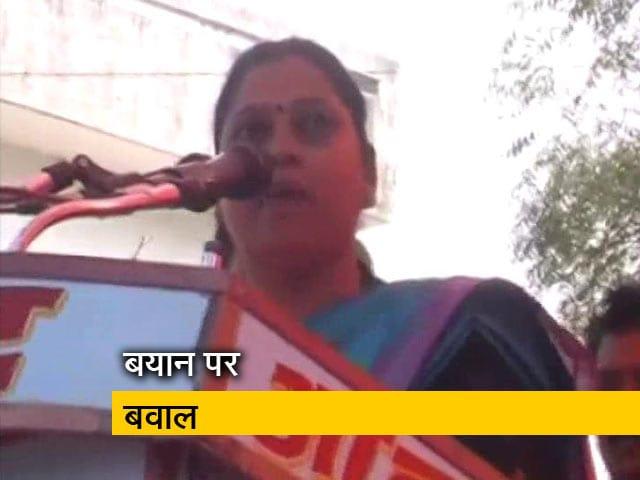 Videos : BJP विधायक के बिगड़े बोल- मायावती पर की आपत्तिजनक टिप्पणी