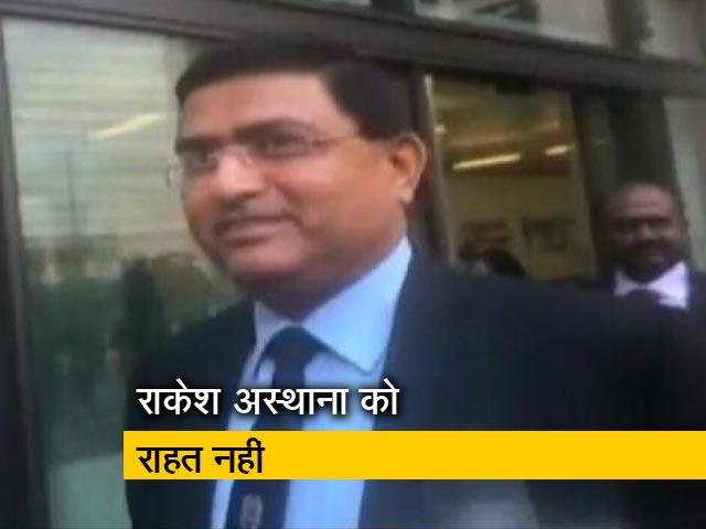 Videos : आलोक वर्मा ने दिया इस्तीफा, राकेश अस्थाना को भी नहीं मिली राहत