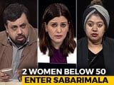 Video : 'Purification' By Sabarimala Priests: 'Untouchability' Against Women?
