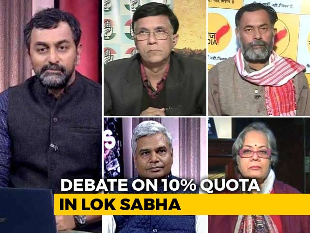 Video : Quota Bill: Gamechanger Or Hoax?