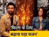 Videos : स्पॉट लाइट : फिल्म 'उरी' की स्टार कास्ट से खास बातचीत