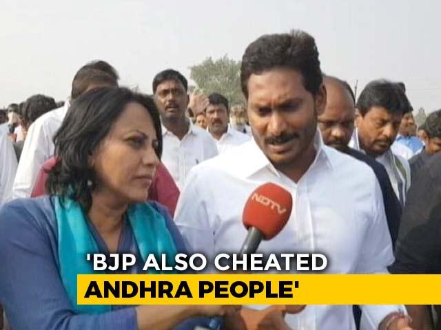Video : Jaganmohan Reddy Walks In YSR's Footsteps Hoping To Conquer Andhra Pradesh