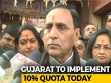 Video : Gujarat Gives 10% Quota After New Law, May Defer Civil Services Exam