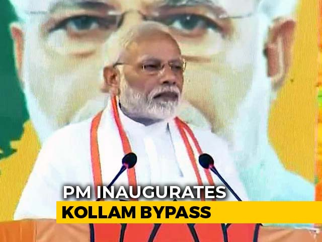 Video : In 4 Years, India Has Seen Fastest Economic Growth: PM Modi In Kerala