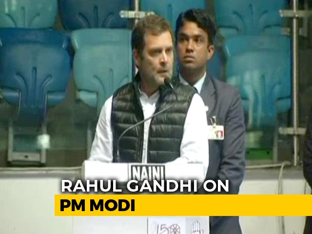 Video : During Attack On PM Modi, Rahul Gandhi's Bizzare Remark
