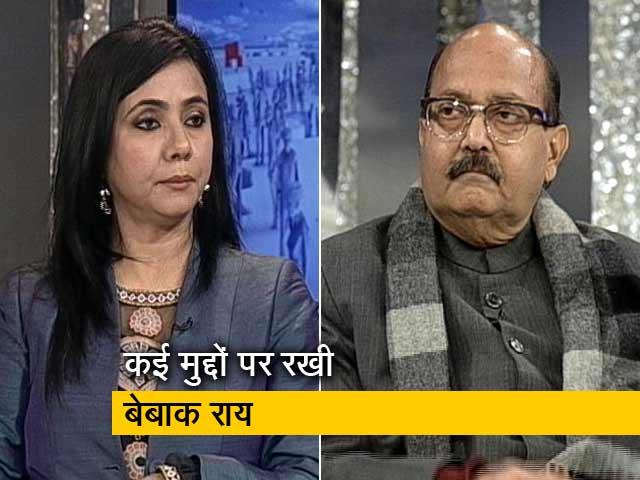 Video : हमलोग: राज्यसभा सांसद अमर सिंह से खास बातचीत