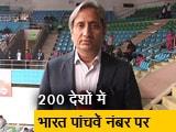 Video : प्राइम टाइम : दिल्ली में जुटे शतरंज के हज़ारों खिलाड़ी
