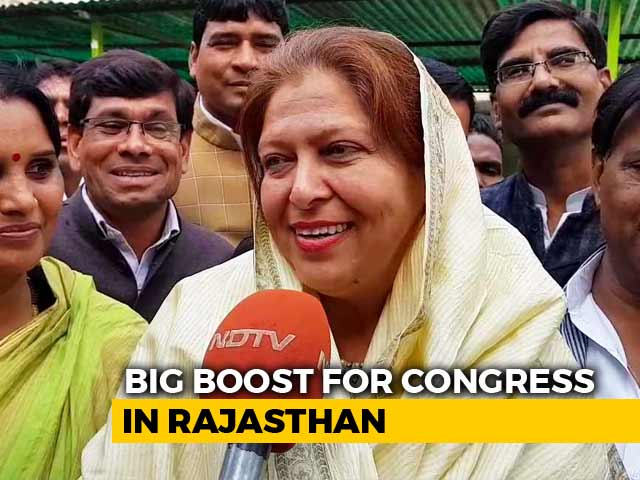 Video : Congress@100 In Rajasthan After Win