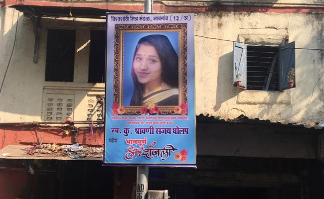 मुंबई में भी 'बुराड़ी कांड', आत्मा को बुलाने के चक्कर में 15 साल की लड़की ने की खुदकुशी, जानें पूरा मामला