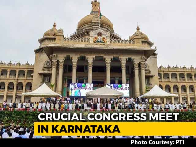 "Video : 4 ""Missing"" Karnataka Lawmakers Spoil Congress Headcount Amid Rebellion"