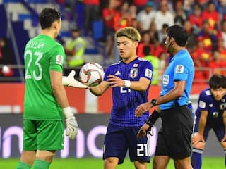 Japans Historic VAR Penalty Sinks Vietnam At Asian Cup