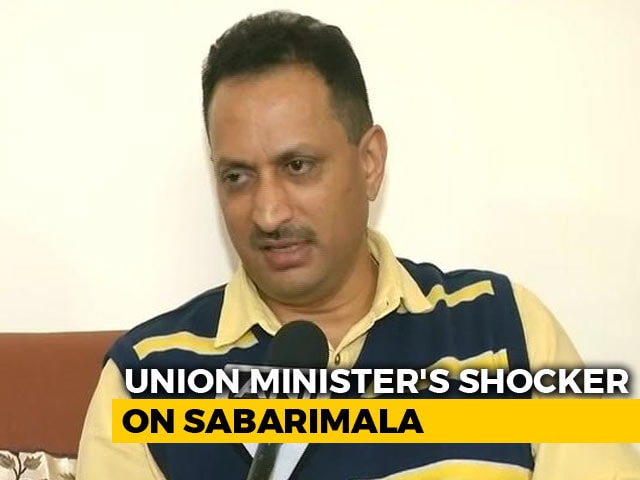 "Video : Union Minister Calls Kerala's Handling Of Sabarimala ""Daylight Rape"" Of Hindus"