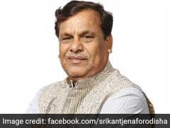 ओडिशा: कांग्रेस ने पूर्व केंद्रीय मंत्री और पूर्व विधायक को पार्टी से निकाला, लगाया पार्टी विरोधी गतिविधियों का आरोप
