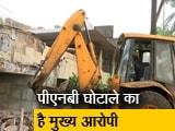 Video : भगोड़े हीरा कारोबारी नीरव मोदी के बंगले पर चला सरकारी बुलडोजर