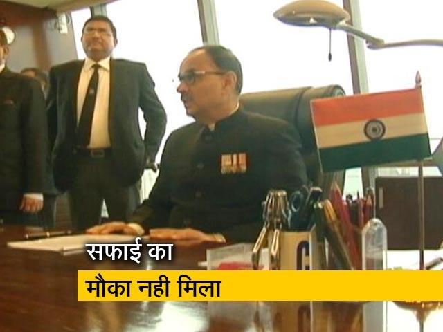 Video : पूर्व सीबीआई प्रमुख आलोक वर्मा ने दिया इस्तीफा