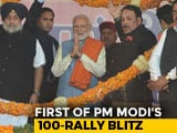 Video : From Congress-Ruled Punjab, PM Modi Begins 100-Rally Programme
