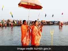 कुंभ 2019: जानिए मकर संक्रांति से महा शिवरात्रि तक, कुंभ मेले की सभी प्रमुख स्नान तिथियां
