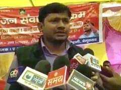 कन्हैया कुमार ने कहा- चार्जशीट चुनावी स्टंट, मोदी सरकार को धन्यवाद