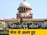 Video: बड़ी खबर : अयोध्या मामले पर फिर टली सुनवाई