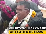 Video : Gulab Chand Kataria Unanimously Chosen As Rajasthan Leader Of Opposition