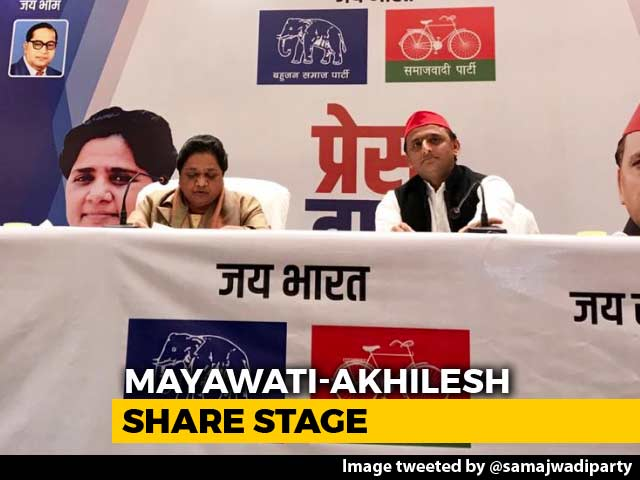 Video : Will Be Very Happy, Says Akhilesh Yadav On Mayawati As PM Candidate