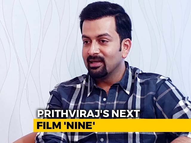 Video : I'm A Fiercely Private Person: Prithviraj Sukumaran