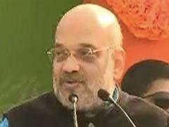 अमित शाह पर TMC का पलटवार, कहा- मालदा का भाषण उनकी बेचैनी दर्शाता है