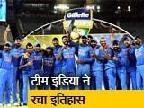 Videos : भारत की ऑस्ट्रेलिया में पहली द्विपक्षीय  सीरीज जीत