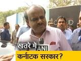 Video : कांग्रेस विधायकों से नाराज कुमारस्वामी ने दी इस्तीफे की धमकी