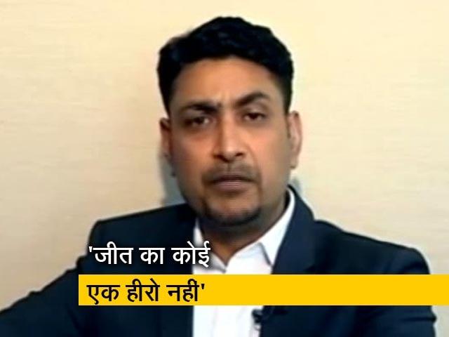 Videos : इस बार टीम के रूप में खेली इंडिया : दीपदास गुप्ता