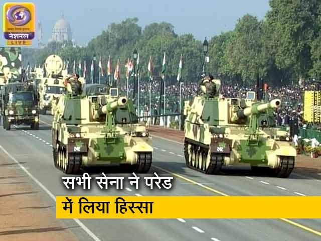 Videos : गणतंत्र दिवस पर राजपथ पर दिखी भारत की ताकत