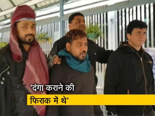 Videos : दिल्ली पुलिस ने तीन लोगों को किया गिरफ़्तार, RSS नेताओं की हत्या की रच रहे थे साजिश