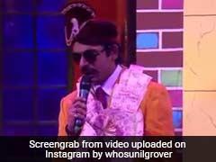 कपिल शर्मा के शो में हो सकती है सुनील ग्रोवर की वापसी, ट्वीट से यूं मिला हिंट