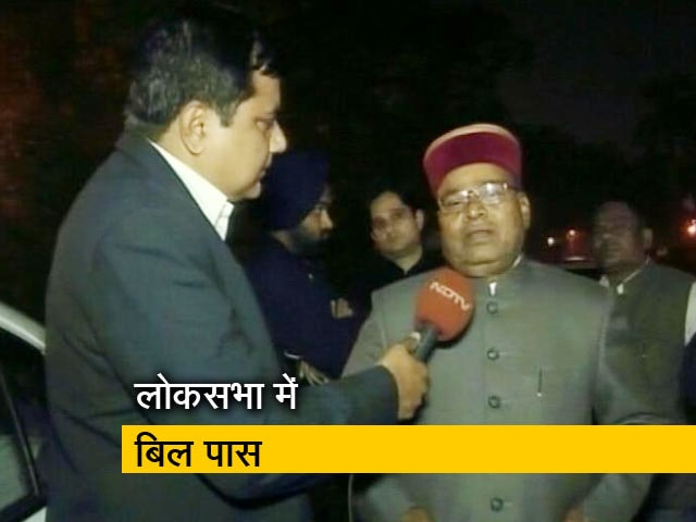 Videos : थावरचंद गहलोत बोले- जल्दबाजी में नहीं लाए बिल