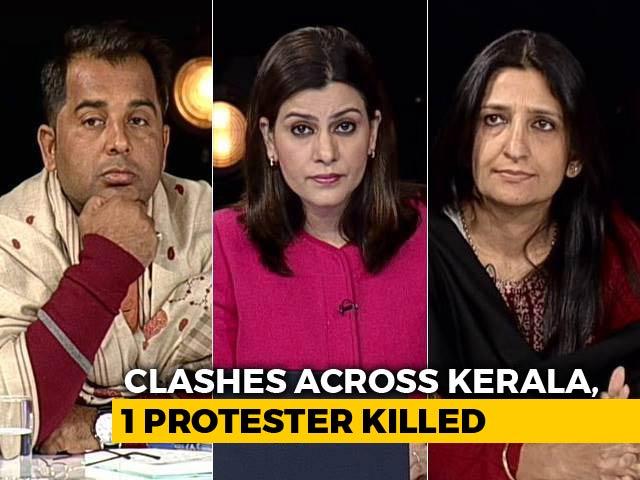 Video : Sabarimala vs Triple Talaq: BJP's Double Standards?