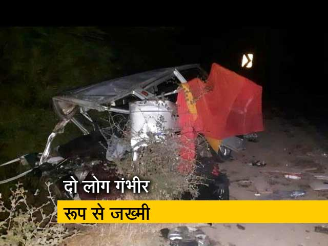 Videos : मध्य प्रदेश: उज्जैन में दो कारों की टक्कर, 12 की मौत