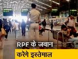 Video : मुंबई : पश्चिम रेलवे ने यात्रियों की सुरक्षा के लिए मंगवाए 11 Segways