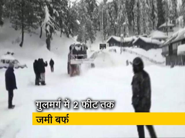 Videos : कड़ाके की सर्दी के बीच पहाड़ों में बिछी बर्फ़ की चादर