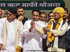 मध्य प्रदेश में किसानों की कर्जमाफी शुरू, उठने लगे सवाल तो मुख्यमंत्री ने कहा- पैसों की कमी नहीं है
