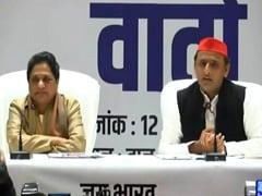 बीएसपी-सपा के गठबंधन के बाद उत्तर प्रदेश के सियासी गलियारों में हलचल, 8 अहम बातें
