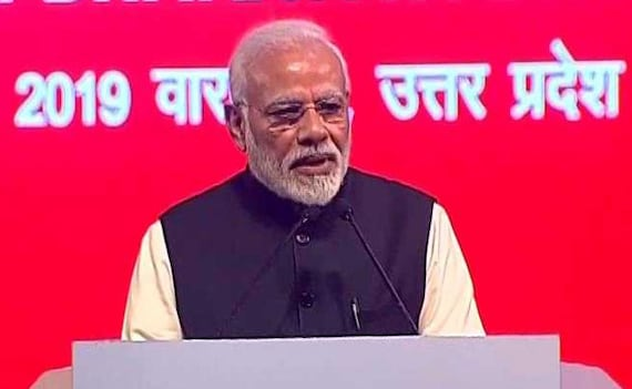 At NRI Meet, PM Cites Rajiv Gandhi's '15 Paise' Remark To Attack Congress