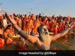 कुंभ में तीसरा शाही स्नान आज, 2 करोड़ लोगों के डुबकी लगाने का अनुमान