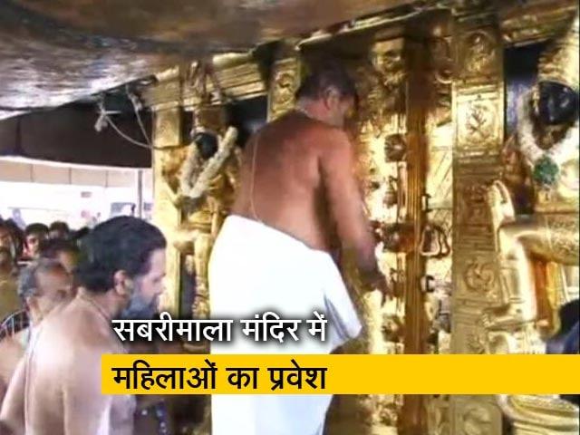 Videos : मिशन 2019: सबरीमाला मंदिर में महिलाओं के प्रवेश के विरोध में हिंसा