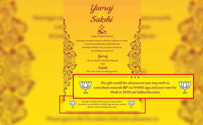 Gujarat Couple Seeks Gift Of BJP Vote, Backs Rafale Deal In Wedding Card