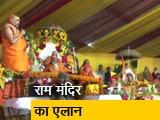 Video : Top News@ 8 AM: 21 फरवरी को मंदिर शिलान्यास का एलान