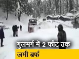 Video : कड़ाके की सर्दी के बीच पहाड़ों में बिछी बर्फ़ की चादर