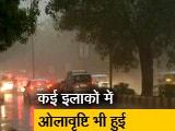 Video : दिल्ली-एनसीआर में बारिश के बाद बढ़ी ठंड