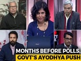 Video : BJP Aiming For Poll Mileage Over Ayodhya?