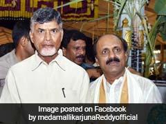 TDP's Mallikarjuna Reddy Suspended Amid Reports Of Joining YSR Congress
