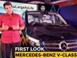 Video : Mercedes-Benz V-Class First Look